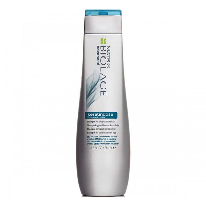 MATRIX Keratindose Shampoo 250 ml